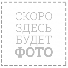 Заправка картриджа OKI 43979102