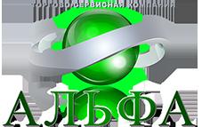 ООО «ТСК «Альфа»
